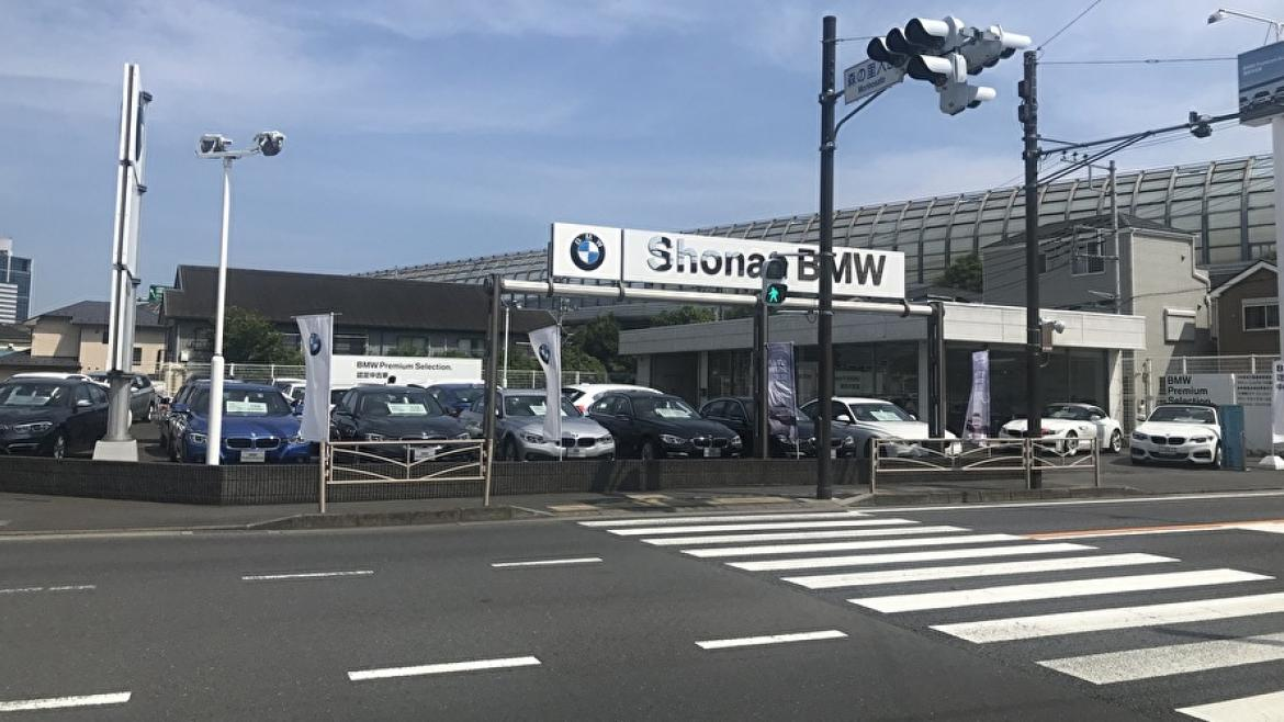 BMW Premium Selection 厚木