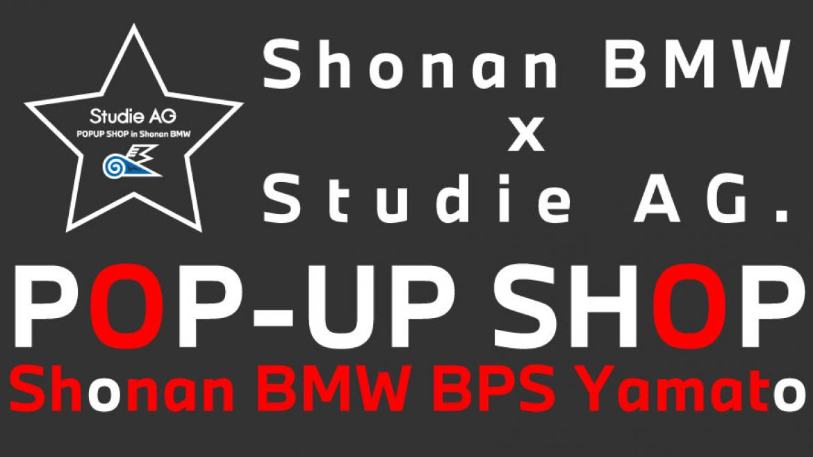 Shonan BMW x Studie AG. POP-UP SHOP